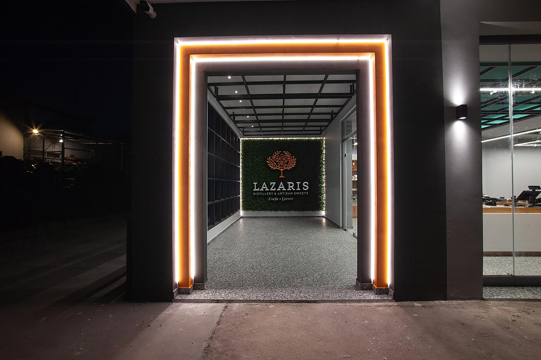 Lazaris tzavrou brand store 5167